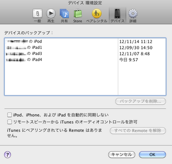 itunesBackupErr3.png